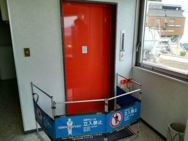 【管理】エレベーター点検ってなぜ必要なの?【根拠も解説】
